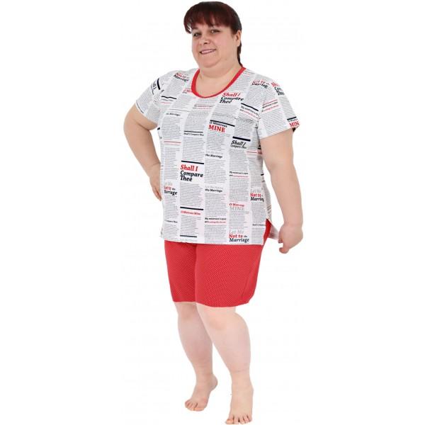 439bef8128 Pijama Mujer Pantalon Corto Tallas Grandes - Moda y Pijamas