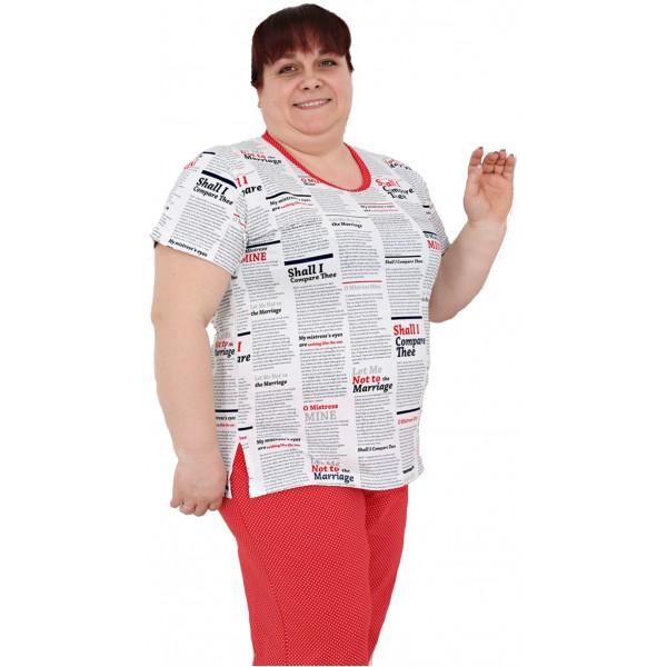 Pijama Talla Grande Pirata Mujer Periodico