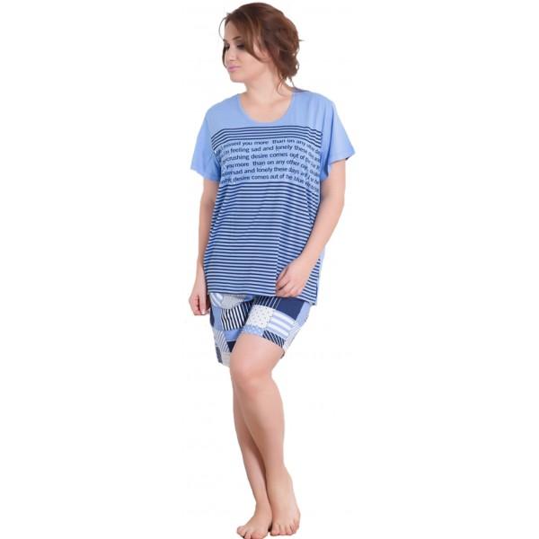 Pijama Talla Grande Corto Manga Corta Rayas